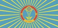 Kasachstan: Reiseziele :.: EU-ASIEN.DE